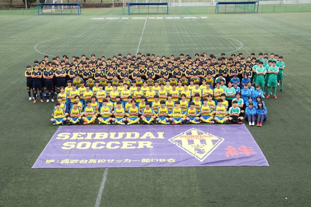 ジャパン ユース プーマ スーパー リーグ